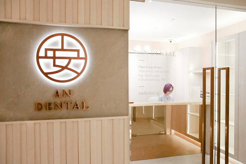 about dental clinic
